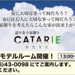 catarie_sign