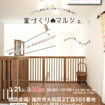 mizumoto_info0316