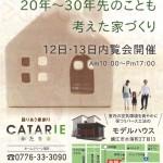 katarie0908