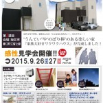 mizumoto0914-1