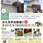mizumoto0914-2
